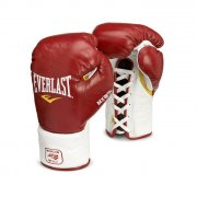 Everlast MX Professional laced boxing gloves