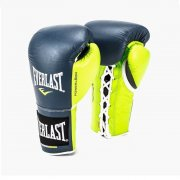 Boxing Gloves Everlast Powerlock - Navy/Green